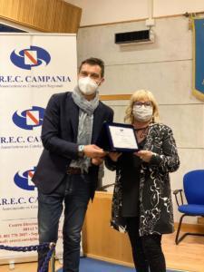 PremioArec